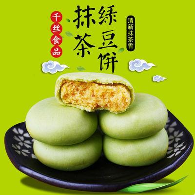 【买一送一】千丝抹茶绿豆饼礼盒装营养早餐网红零食小吃休闲食品