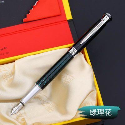毕加索钢笔免费刻字男女商务学生练字铱金墨水笔高档生日礼物盒装