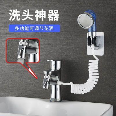 洗脸盆面盆水龙头外接洗头花洒喷头神器手持洗头器家用软管分水器
