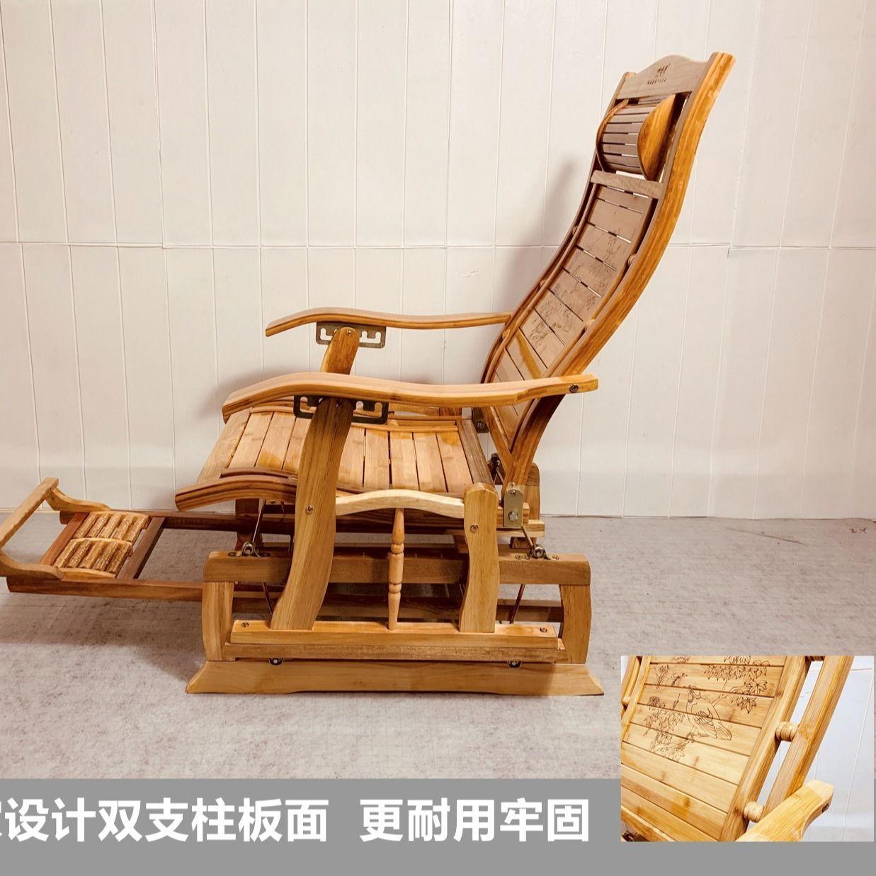 用钢管焊的摇椅躺椅
