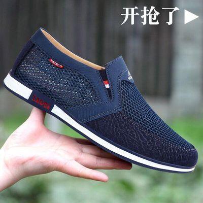 拾聚老北京布鞋男爸爸男鞋透气一脚蹬懒人鞋子男休闲鞋52076清仓