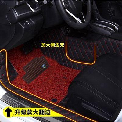 包门槛汽车脚垫 专车专用 千款车型量身定制 全包围双层五座专用