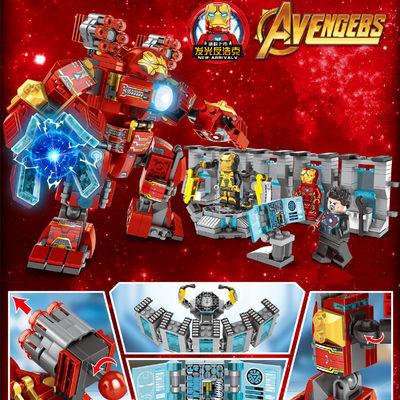 乐高复仇者联盟4超级英雄钢铁侠机甲积木灭霸反浩克装甲拼装玩具6