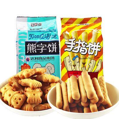 好吃点115gX3/10袋熊字饼干手指饼小熊饼干整箱儿童早餐零食批发