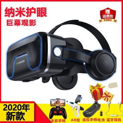 新款千幻魔镜12代vr眼镜3d游戏虚拟现实10手机专用ar头戴一体机11