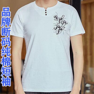 换季清仓夏季男士短袖t恤男圆领半袖潮款衬衫断码清仓处理