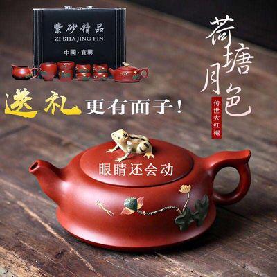 正品宜兴紫砂壶荷塘月色茶具套装朱泥大红袍泡茶壶纯全手工单壶