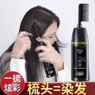 【染发买就买好的】魅赞植物一梳彩染发剂天然盖白发泡泡染染发膏