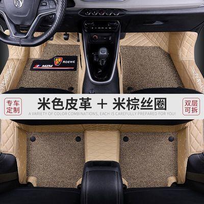 比亚迪F3/速锐/F0 /G5/G6/L3/S6/S7唐宋秦专车专用全包围汽车脚垫