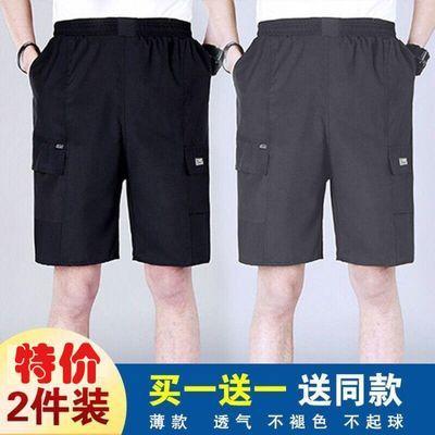 中年短裤夏季薄款休闲裤男装夏款男士沙滩裤中老年人爸爸装五分裤