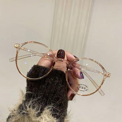 韩版复古超轻TR90圆框眼镜女小脸素颜文艺眼镜框男可配近视眼镜架