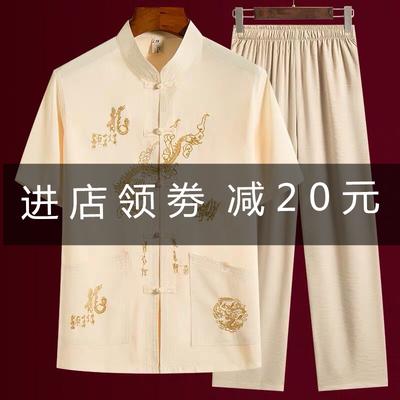 夏季中老年唐装男休闲短袖套装中国风运动刺绣爸爸装老人爷爷夏装
