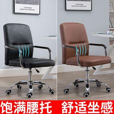 2020新款电脑椅家用升降转椅职员椅现代简约办公椅麻将椅特价学生