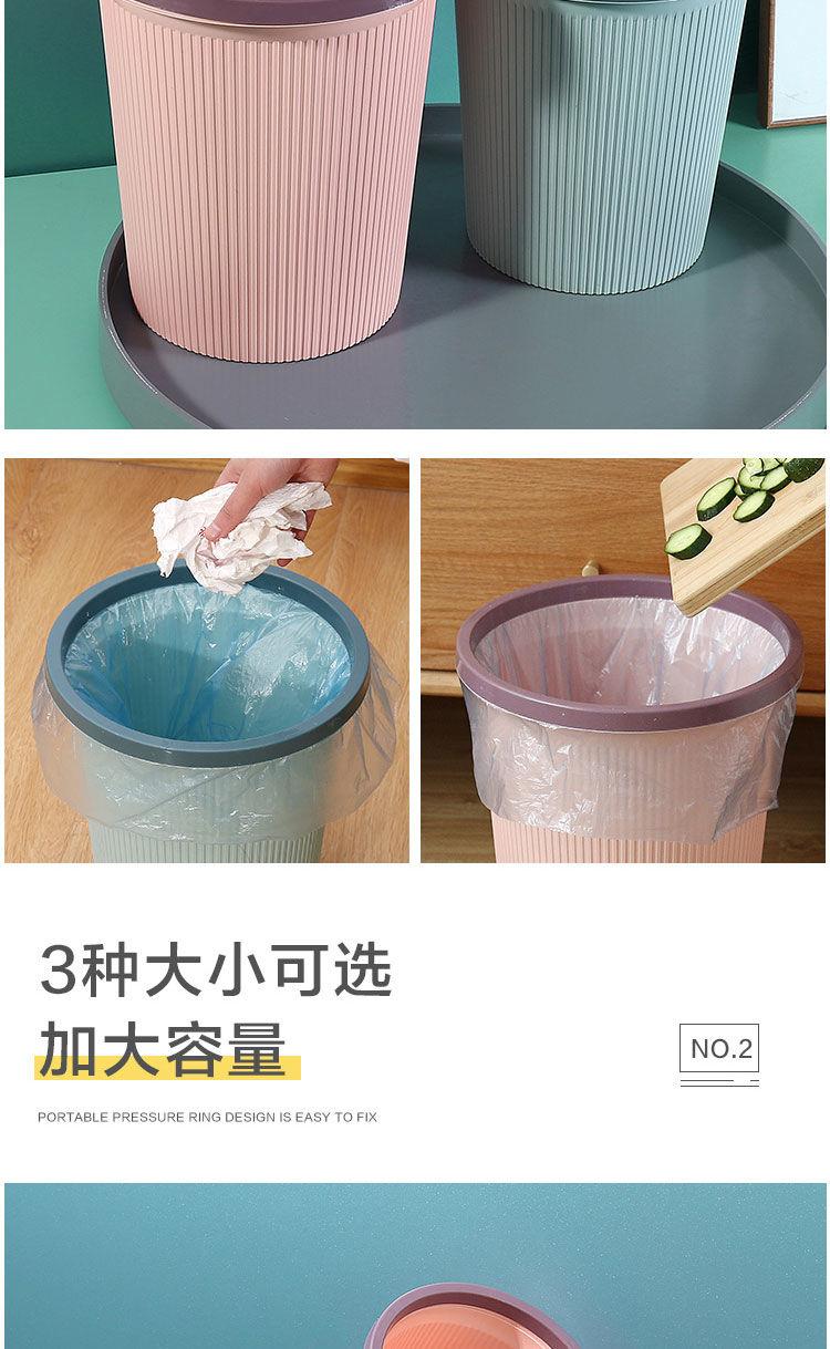 【买1送1】垃圾桶家用无盖大号压圈客厅厨房卫生间办公室分类干湿