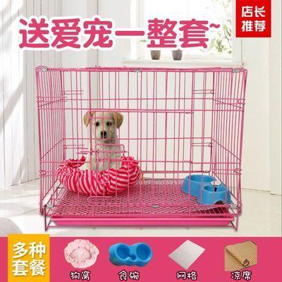 泰迪狗笼子带厕所比熊贵宾小型犬中型犬猫笼兔笼折叠宠物笼博美