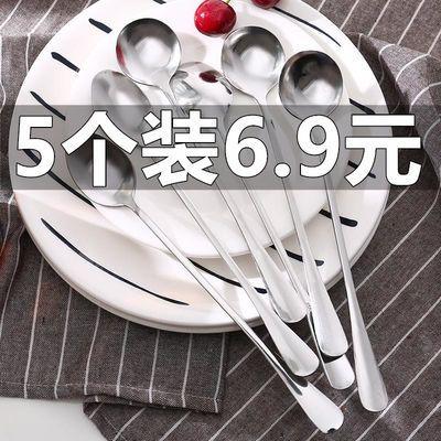 【超值5个装】长柄勺子加厚不锈钢咖啡勺尖头搅拌勺圆头调羹勺冰