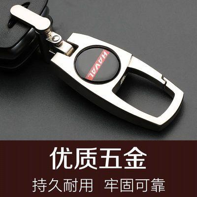 哈佛m6钥匙套专用创意尊贵型全包汽车钥匙扣真皮长城哈弗m6钥匙包