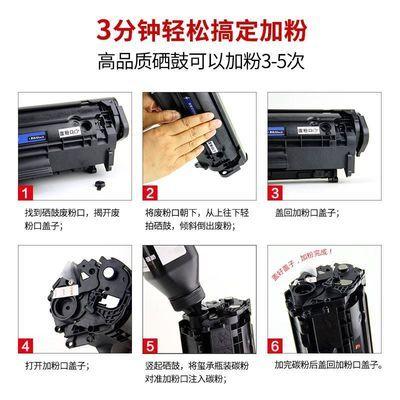 适用原装惠普1020硒鼓HP LaserJet 1020PLUS打印机墨盒HP1015晒鼓
