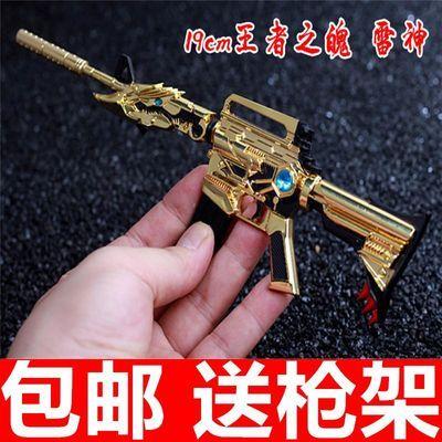 CF穿越火线英雄武器无影AK47合金模型雷神金属玩具枪模钥匙扣挂件