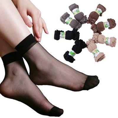 【超值20-40双装】夏季水晶丝短袜超薄隐形透明短袜肉色短丝袜女