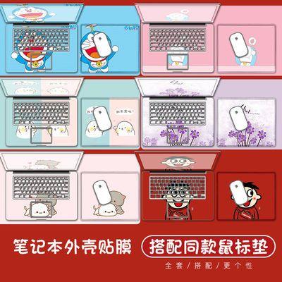 神舟战神电脑贴纸Z7M-KP5S炫龙笔记本贴膜精盾K580外壳保护膜定制