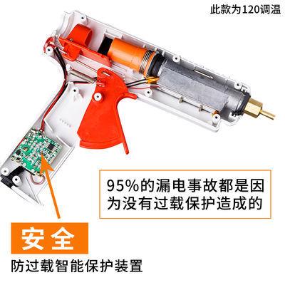 热熔胶枪抢小手工制作家用万能儿童电热溶胶枪大功率热熔胶棒胶条