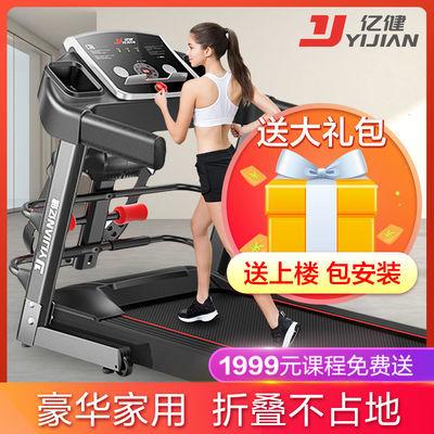 亿健跑步机家用款小型女室内折叠平板宿舍简易超静音健身房器材P1
