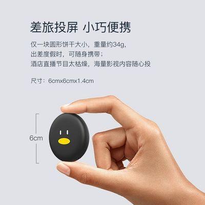 2020新款腾讯四核4K高清同屏器苹果安卓通用手机电视投屏器投影仪