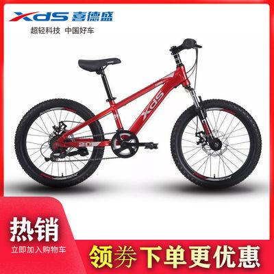 喜德盛儿童自行车20寸男女孩单车8-14岁学生山地车变速赛车中国风