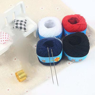 缝被子线球优质手缝线传统缝被粗线针线被套棉线 被子针线套装