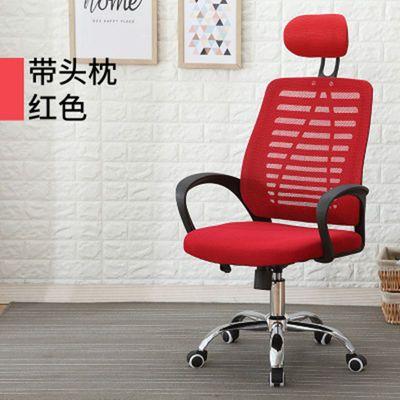 2020新款电脑椅家用办公椅椅子学生椅职员椅网布会议转椅宿舍椅高