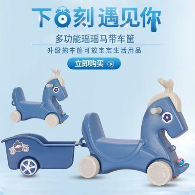 儿童木马摇摇马两用四轮滑行车扭扭车一车三用1-6岁宝宝摇摆车