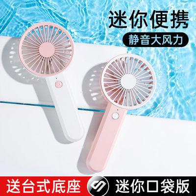 【超迷你】小风扇可充电usb随身携带电池款学生手持手拿批发定制