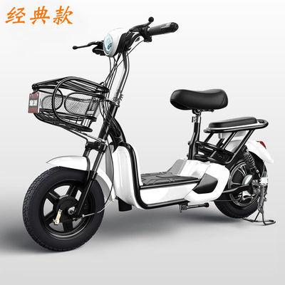 雅迪新日绿源爱玛同款电动车成人锂电池电瓶车电动自行车男女成人