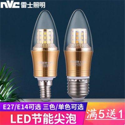 雷士照明led灯泡大螺口蜡烛灯节能灯E14小螺口E27水晶吊灯照明