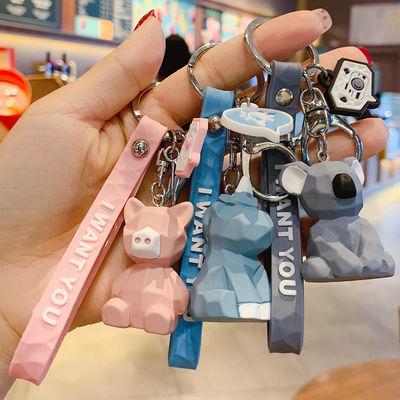 可爱几何小恐龙钥匙扣女韩版简约网红情侣创意包包汽车挂饰学生