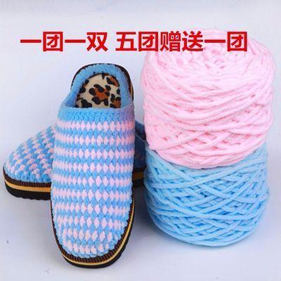 单股小冰条粗毛线球勾鞋毛线棉线毛线拖鞋围巾坐垫批发包邮