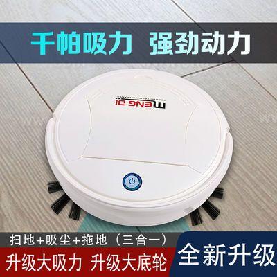 智能扫地机器人擦拖扫一体机家用全自动超薄吸尘器懒人神器三合一