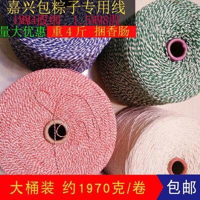 1MM粽子线彩色棉绳红白双色棉线包粽子线绑香肠的棉线嘉兴粽子绳