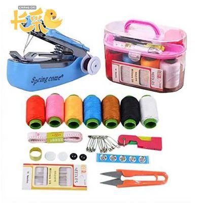【多配件可选】大号针线盒套装便携针线包家用小型迷你手动缝纫机