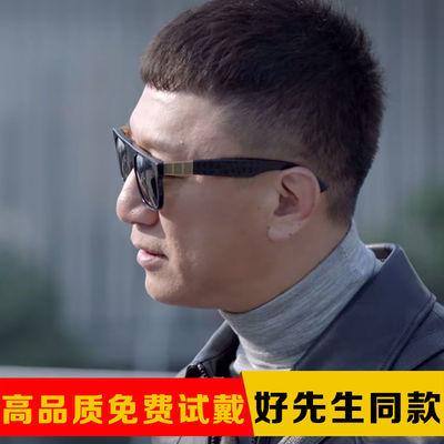好先生孙红雷同款太阳镜男偏光男士墨镜2019时尚开车复古驾驶眼镜