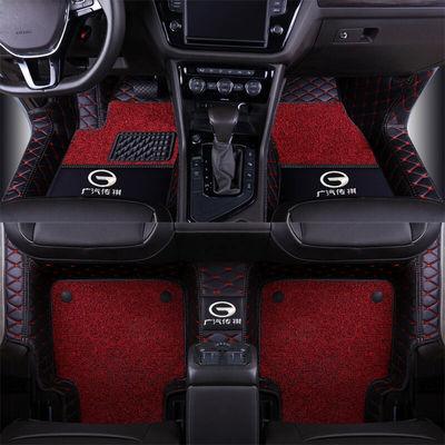 19款广汽传祺GS4 GS3 GS5 GS7 GS8 GA3 GA4 GA6全包围汽车脚垫