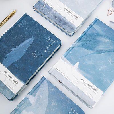创意卡通插画彩页手账记事本小清新治愈系鲸鱼海洋学生笔记日记本