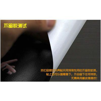 笔记本电脑贴纸15.6寸/14寸通用华硕外壳炫彩贴膜联想电脑保护膜