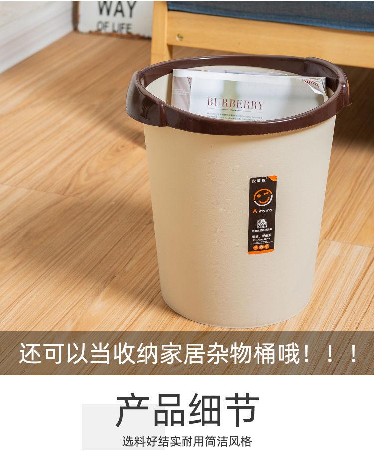 【买一送一同款】垃圾桶家用大号加厚压圈客厅厨房卫生间办公室