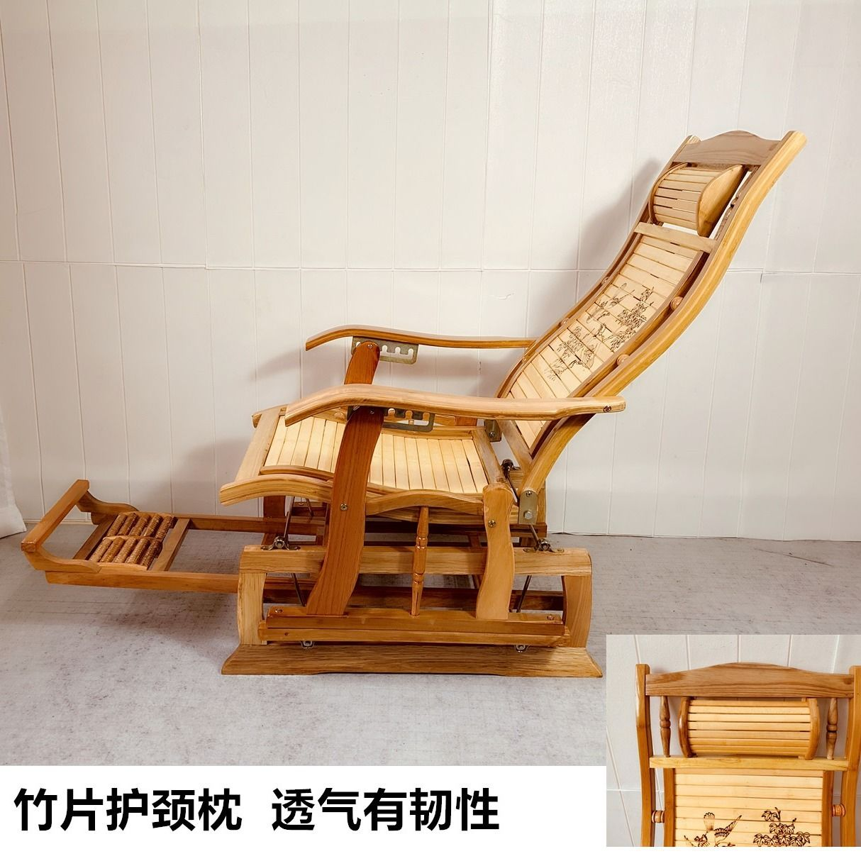 木头躺椅摇椅