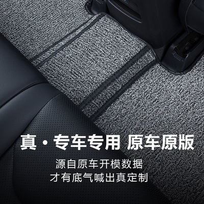 比亚迪宋pro全包围脚垫宋proDMEV专用全包围汽车脚垫