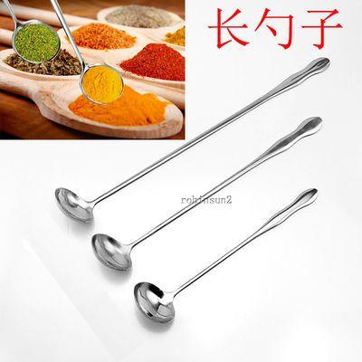 304不锈钢咖啡勺子韩国创意搅拌勺咖啡匙可爱小勺甜品奶茶小调羹