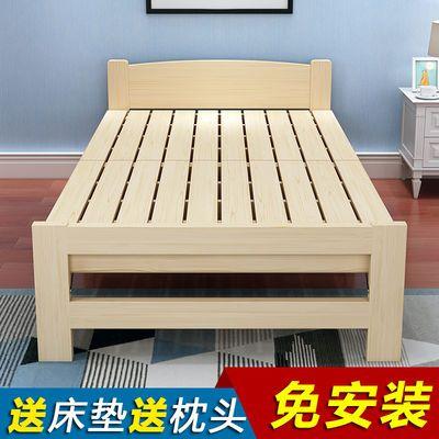 双人午休床1.5米【加厚加固】折叠床单人床 家用成人经济型实木床