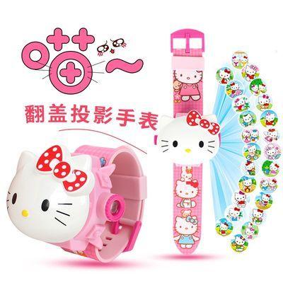 76087/HelloKitty猫投影手表kt猫儿童卡通电子表艾莎男女孩幼儿园玩具表